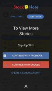Stock Note mobile App
