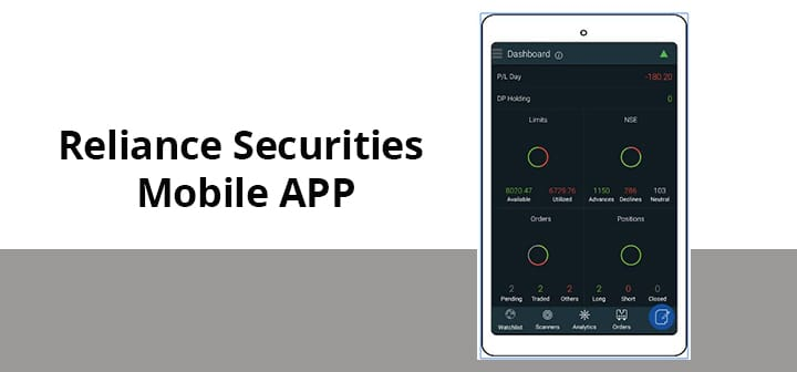 reliance securities app
